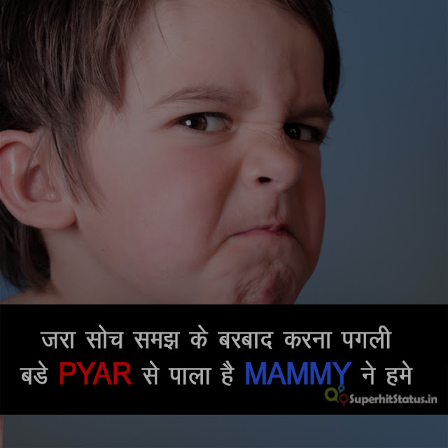 Attitude Of Royal Nawabi Boys Faadu Status Images on Barbaad Krna Pagli in Hindi