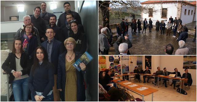 ΚΠΕ Φιλιατών: Με επιτυχία η 1η διακρατική συνάντηση εταίρων του προγράμματος Erasmus+.