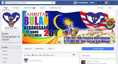 Sambutan Bulan Kebangsaan 2016