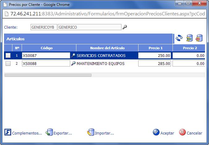 Precios por Cliente - Programación de Complementos para eFactory ERP/CRM
