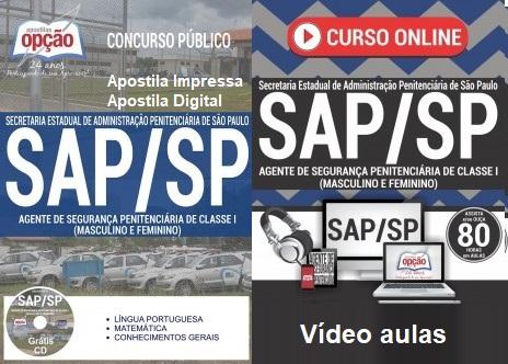 Apostilas Agente de Segurança Penitenciária de Classe I para concurso SAP SP - 2017