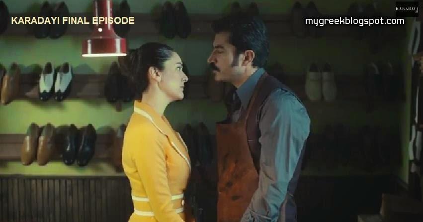 Karadayi episode 2 English subtitles