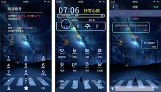 Download Tema Vivo Y71 Itz