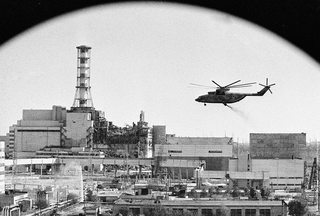 The anniversary of the Chernobyl disaster