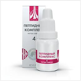 Пептидный комплекс №4 - для суставов
