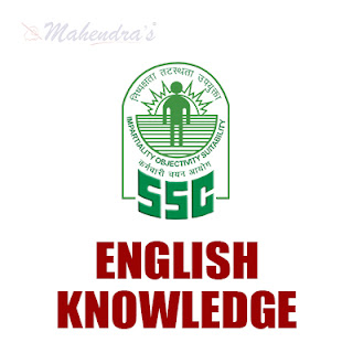 SSC Quiz : English Language | 18 - 11 - 17