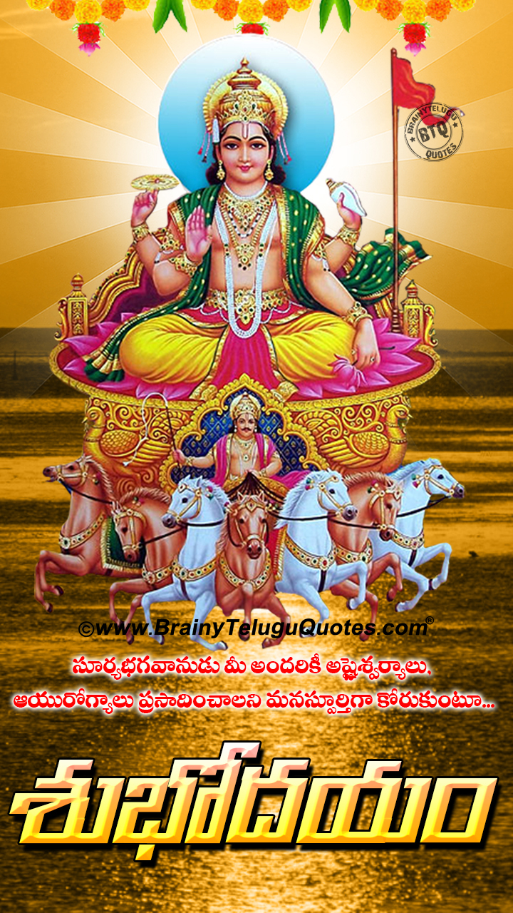 Get Here Friday Good Morning God Images In Telugu Quoteambition