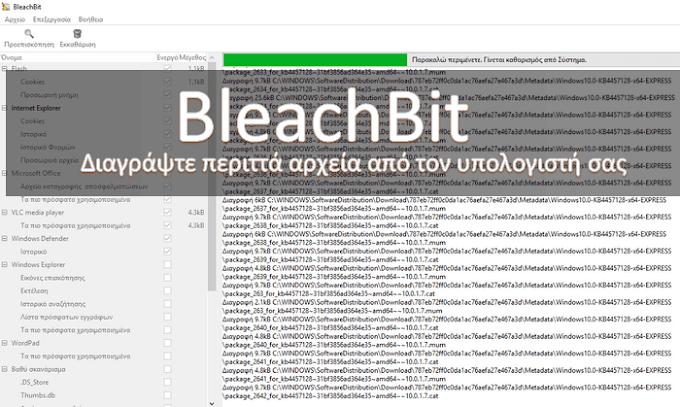 BleachBit 2.0 - Αδειάστε τον σκληρό δίσκο από περιττά αρχεία