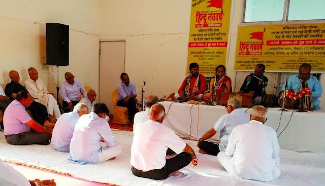 Hindu New Year organizes the Mahamai Mata Rani's chowki and brave soldiers