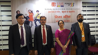 Bank of Baroda Now 2nd Largest Public Sector Bank on Strength of 'Power of 3'