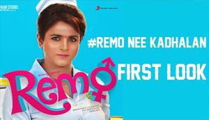 Remo First Look Teaser & Remo Nee Kadhalan Song | Sivakarthikeyan