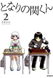 Truyện tranh Tonari no Seki-kun