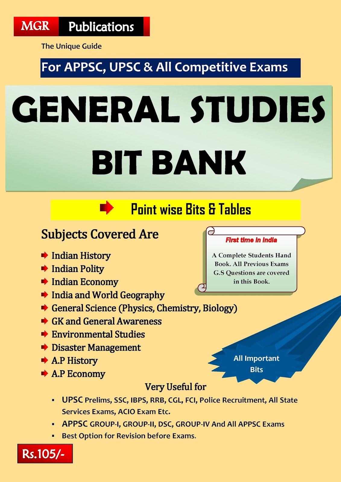 bank examination 2013-14
