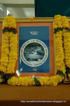 24 gurus of Dattatreya, positive energy, Avdhoot, Mahavishnu, Lord Shiva, Dattaguru, secure path, Shree Harigurugram, Avdhootchintan, water