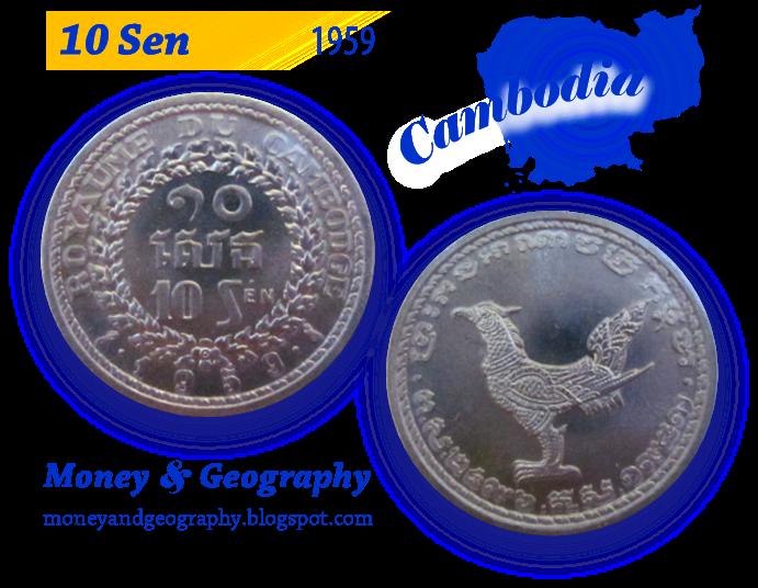 Cambodia 10 Sen coin, 1959
