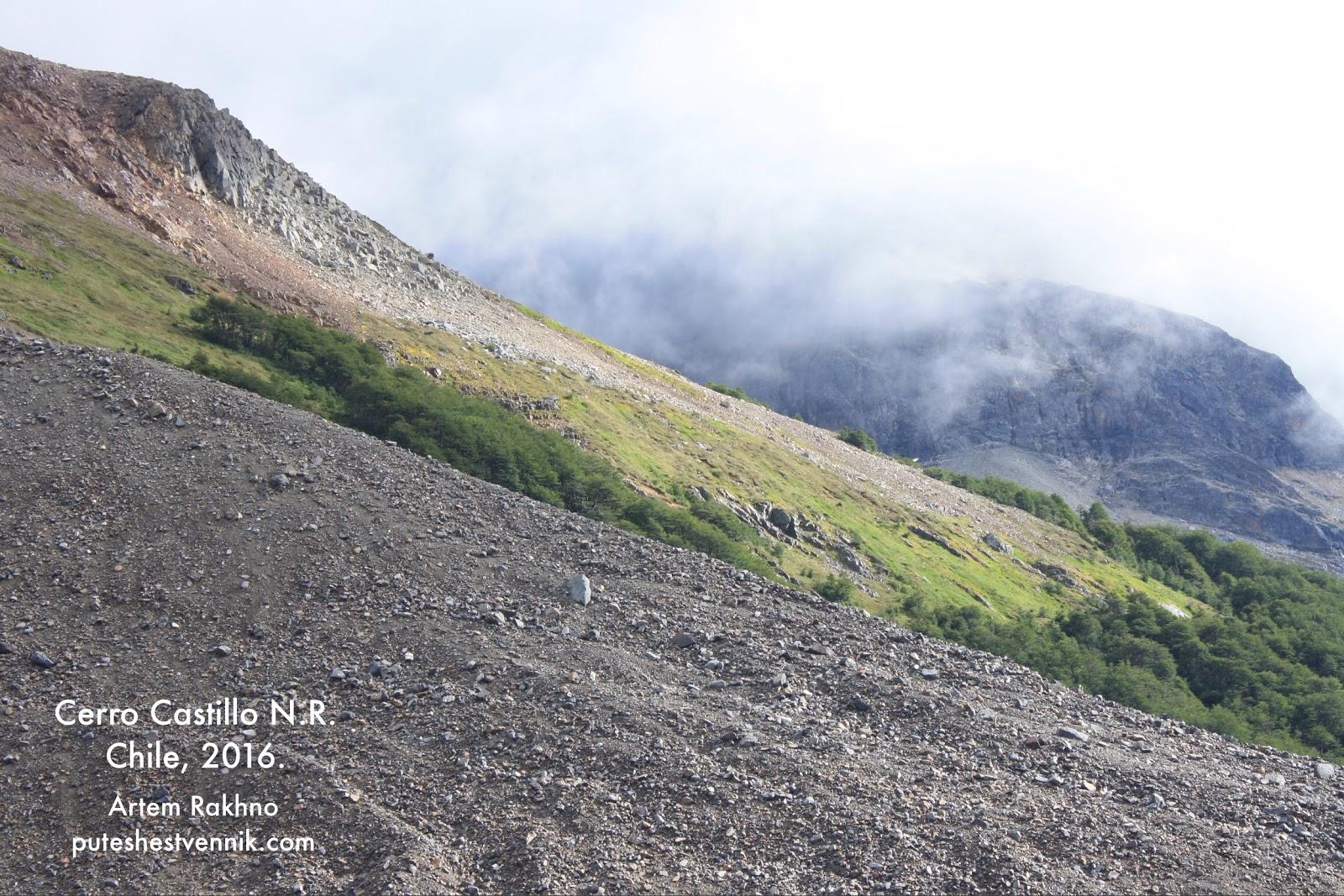 Склон горы в Серро-Кастильо