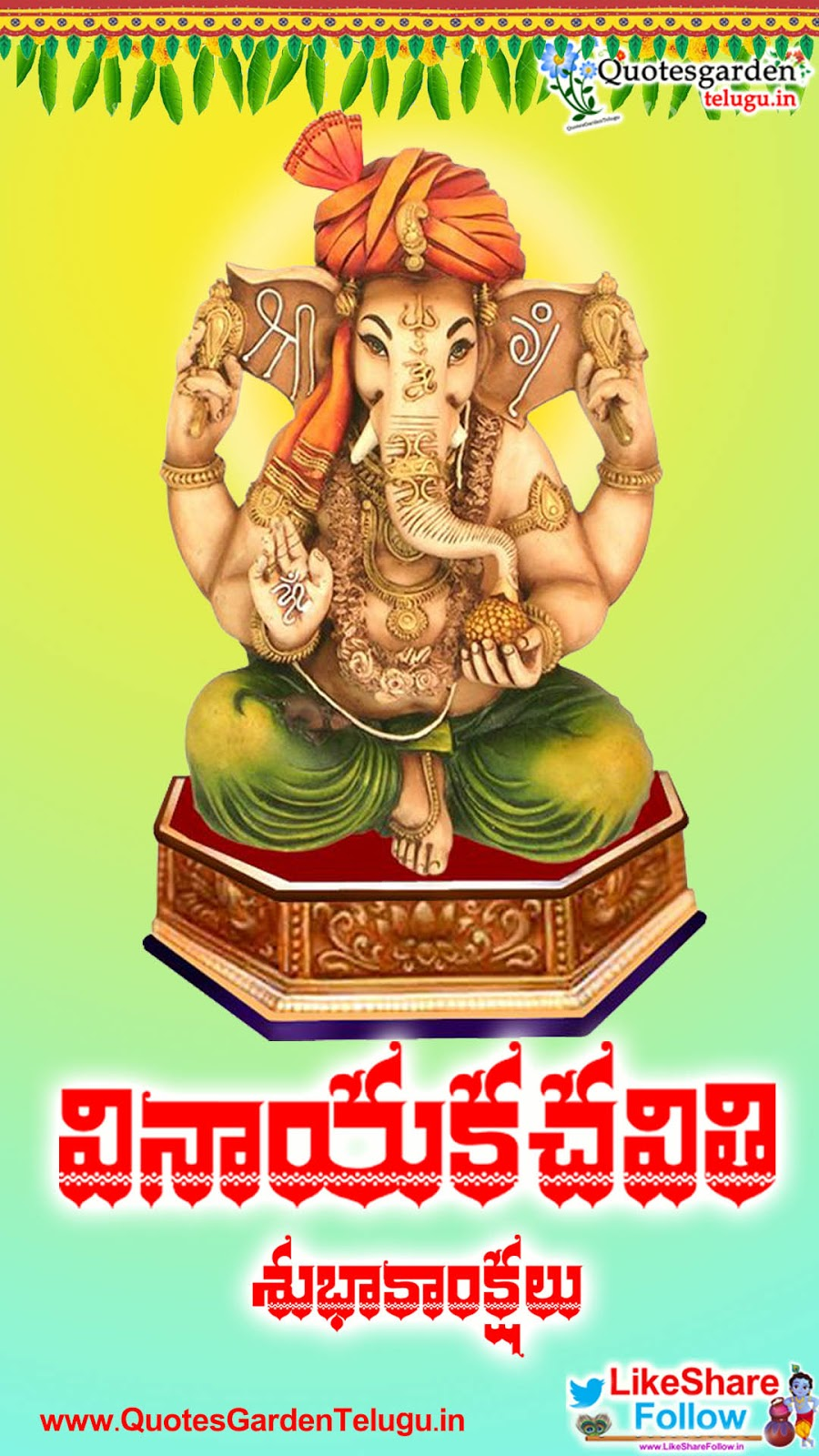Best Mobile Wallpapers For Ganesh Chaturthi Telugu 2019 Quotes