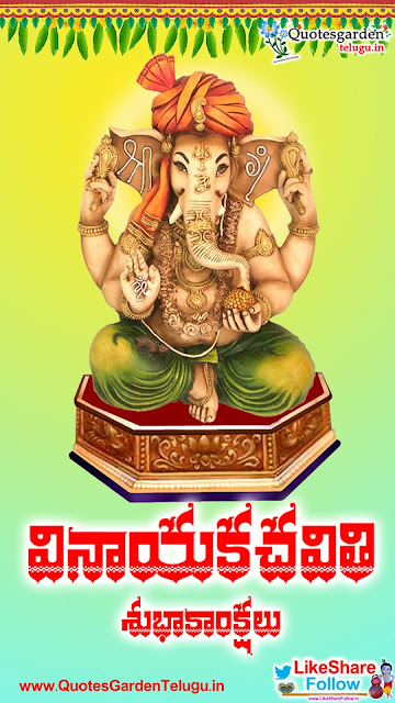 Best Mobile wallpapers for Ganesh Chaturthi telugu 2019