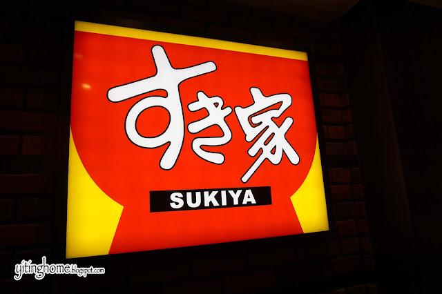 Sukiya Japan