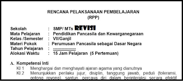 RPP K13 Kelas VII PPKN Revisi Terbaru Tahun Ajaran 2018/2019