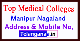 Top Medical Colleges in Mumbai Maharshtra