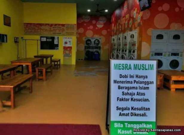 Dobi Islam