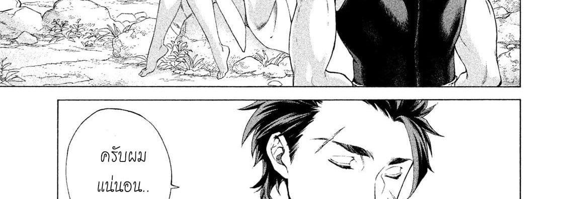 อ่านการ์ตูน Henkyou no Roukishi - Bard Loen ตอนที่ 1 หน้าที่ 61