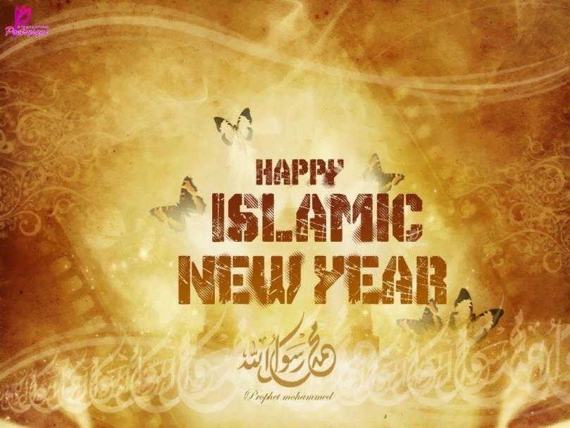 puisi tahun baru islam hijriah
