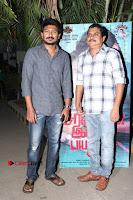 Saravanan Irukka Bayamaen Tamil Movie Press Meet Stills  0013.jpg