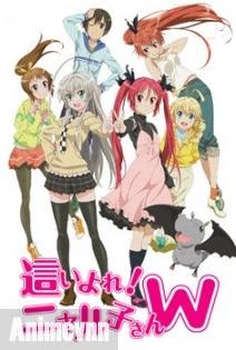 Haiyore! Nyaruko-san W - Haiyore! Nyaruko-san SS2 2010 Poster