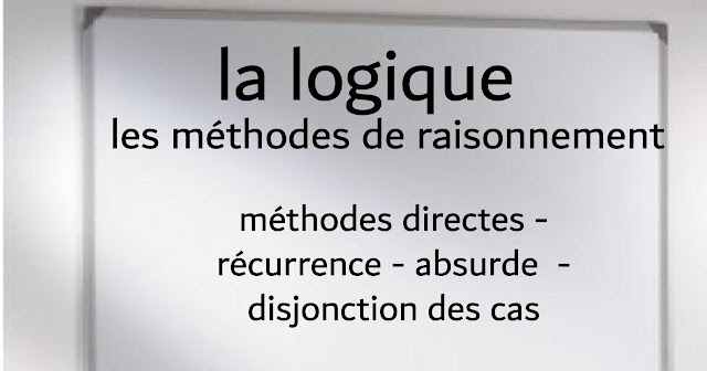 la logique 1 bac international