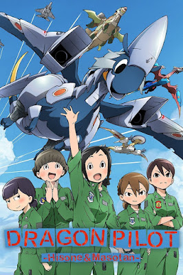 Hisone to Masotan (TV Series) S01 Custom HD Dual Latino