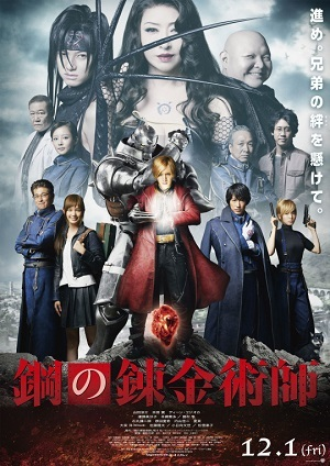 Fullmetal Alchemist - Live Action Filmes Torrent Download capa