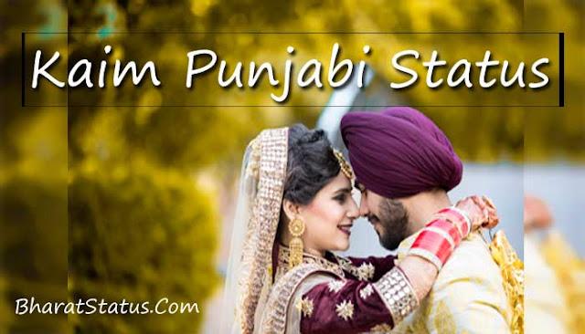 Kaim Status in Punjabi