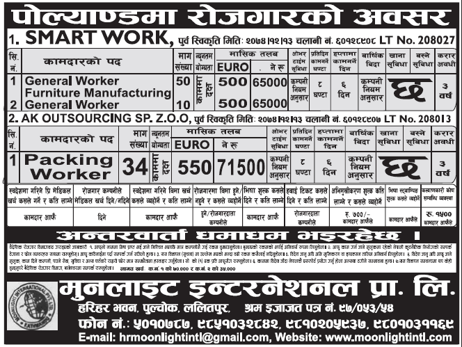 Jobs in Poland for Nepali, Salary Rs 71,500