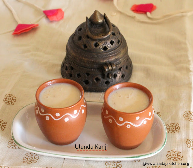 images of Ulundu Kanji / Ulundhu Kanji / Ulunthan Kanji / Ulutham Kanji /Sweet Ulundhu Kanji Recipe / Urad Dal Porridge Recipe