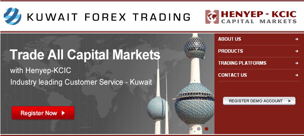 Forex trading in kuwait