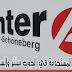 اهم الكلمات المستخدمة في الجوب سنترJobcenter والسوسيال والبلدية في المانيا مترجمة الي العربي