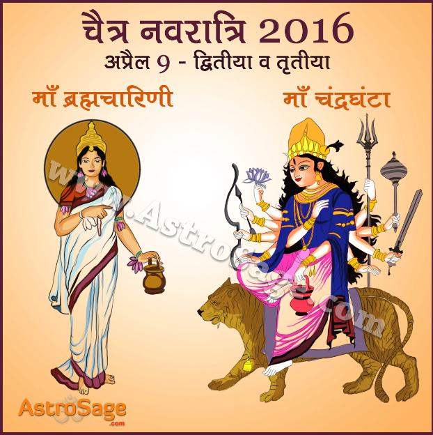 Is baar Navratri Dwitiya aur Tritiya ek hi din manai jayegi.