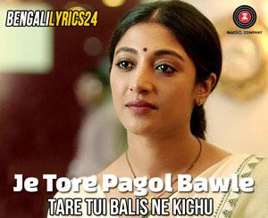 Je Tore Pagol Bawle - Maacher Jhol, Anupam Roy, Saheb Chattopadhyay