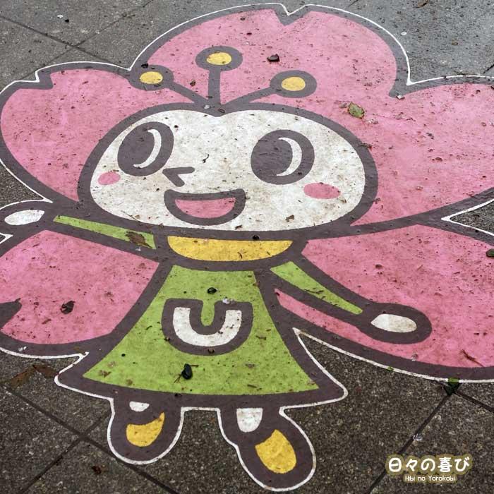 mascotte hanami ueno parc