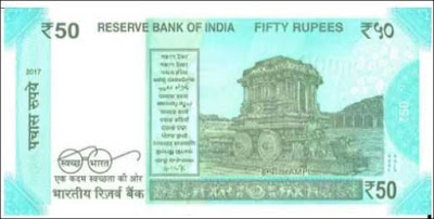 RBI Issued New Note of Rs 50