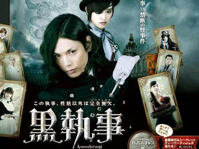 Image result for Black Butler Kuroshitsuji Live Action Movie Subtitle Indonesia