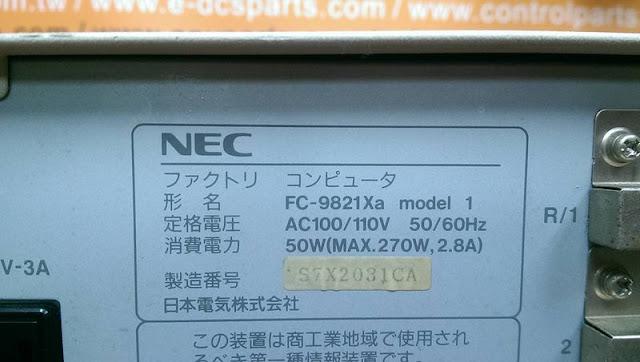 NEC INDUSTRIAL COMPUTER FC-9821Xa Model 1