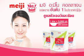 collagen meiji