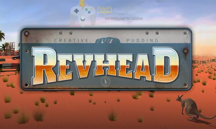 تحميل لعبة Revhead الجديده برابط مباشر وحجم صغير مجانا
