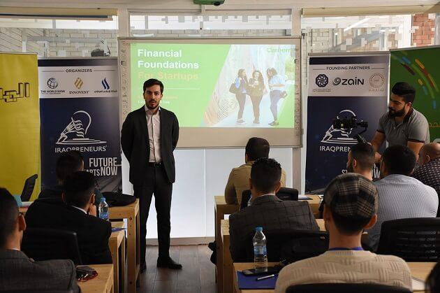 شركة كريم تواصل رعاية الشباب الرياديين العراقيين عبر مواصلة دعم برنامج مسابقة روّاد العراق