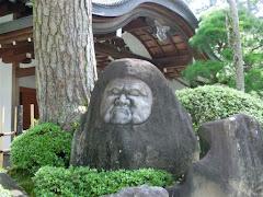 修禅寺だるま石
