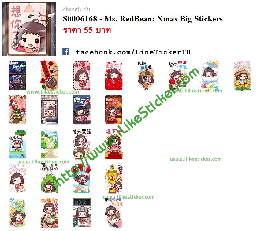Ms. RedBean: Xmas Big Stickers