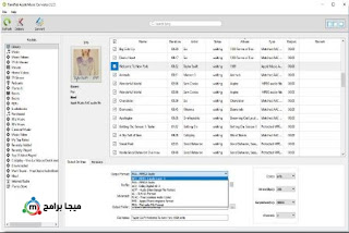 تحميل برنامج Apple Music Converter اخر اصدار